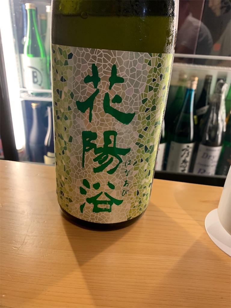 f:id:garichichi:20190913175504j:image