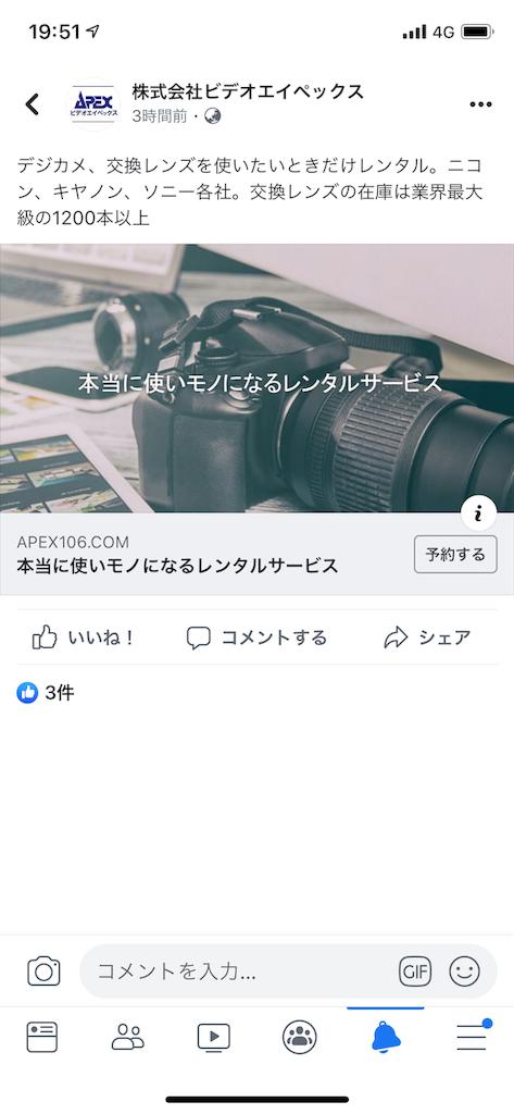 f:id:garichichi:20190919214921p:image
