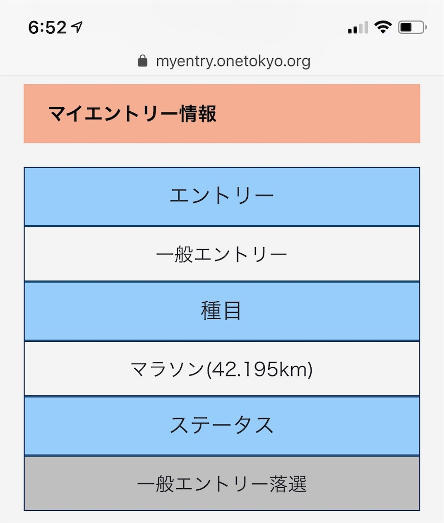 f:id:garichichi:20190921065237j:image