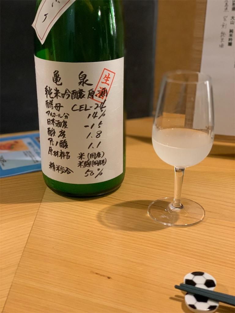 f:id:garichichi:20190927193808j:image