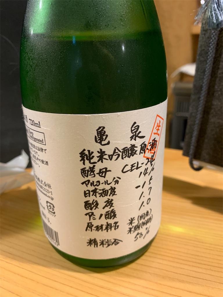 f:id:garichichi:20191023172510j:image
