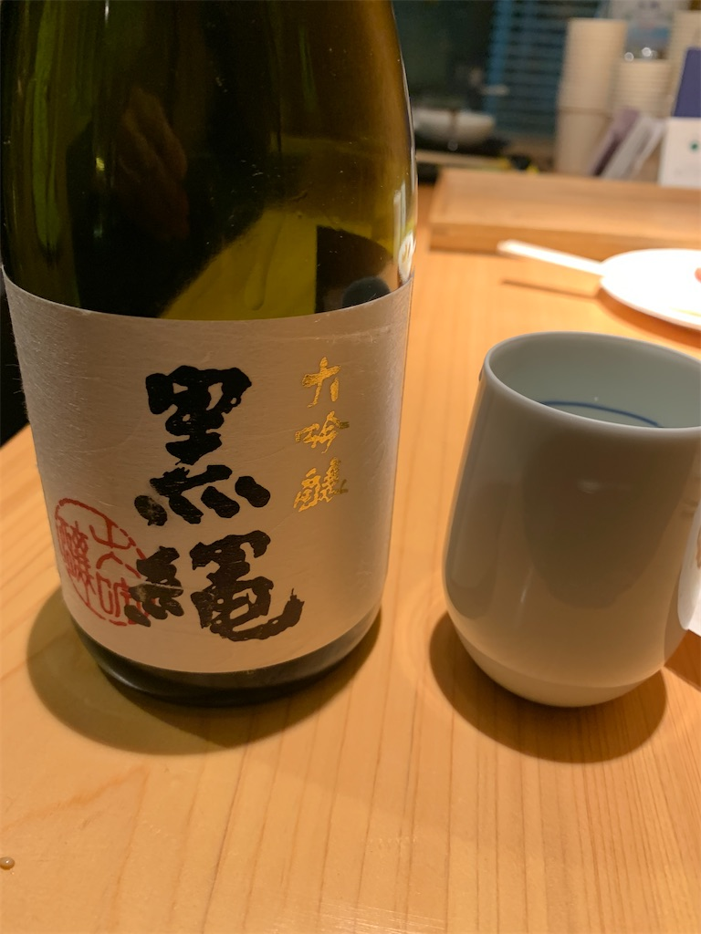 f:id:garichichi:20191205192227j:image