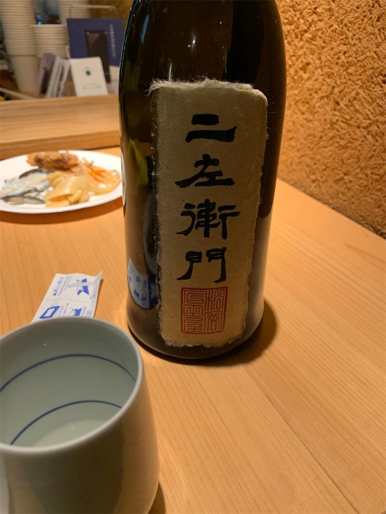 f:id:garichichi:20191205192242j:image