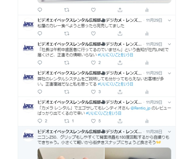 f:id:garichichi:20191207134706j:plain