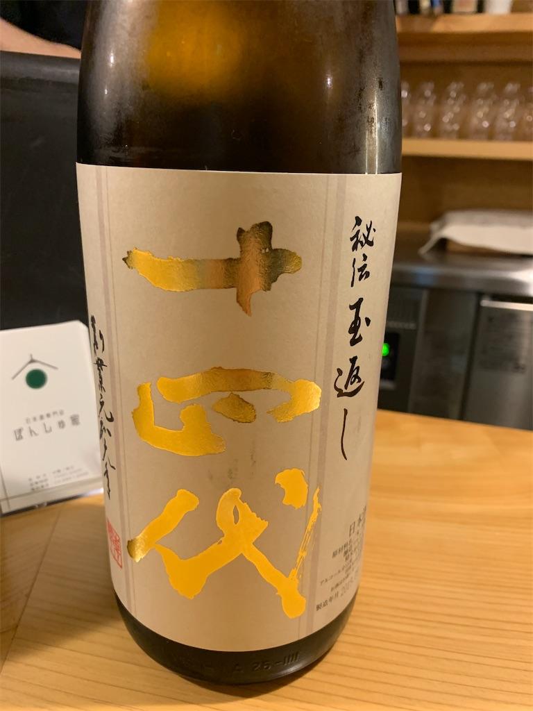 f:id:garichichi:20191211212856j:image