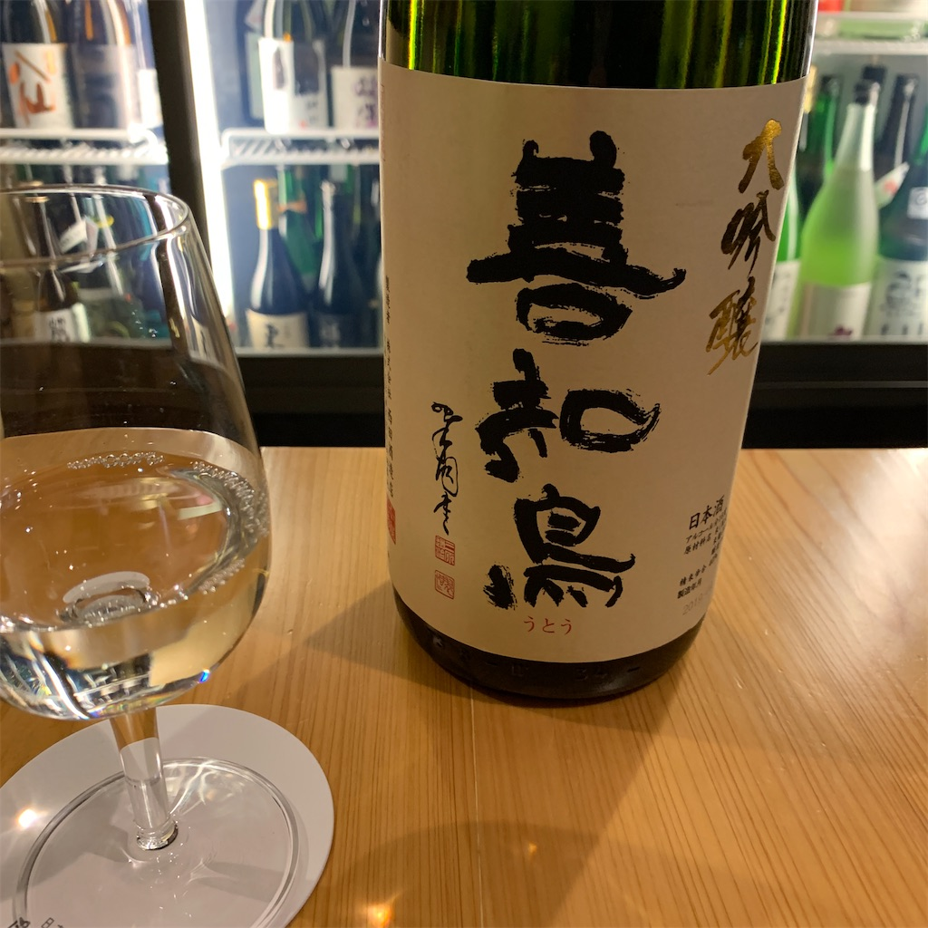 f:id:garichichi:20200108235711j:image