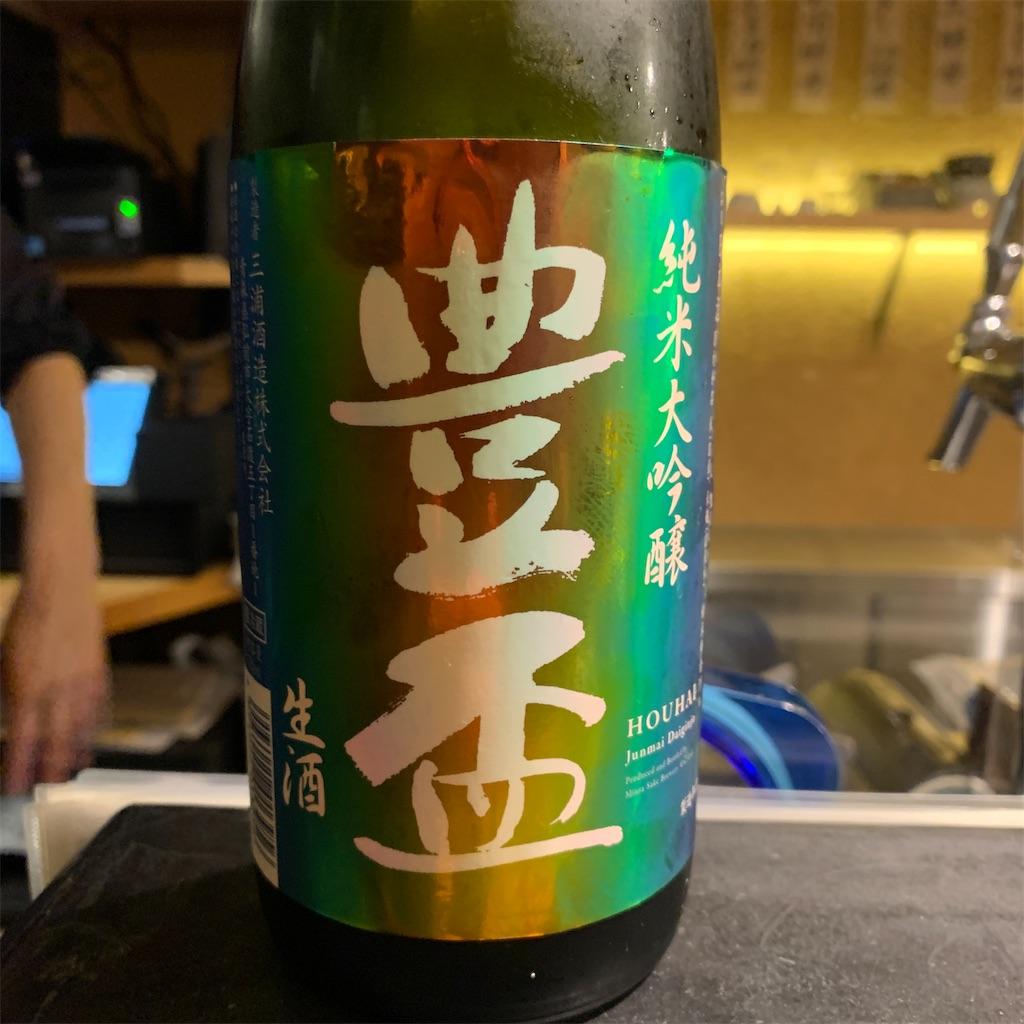 f:id:garichichi:20200130215601j:image