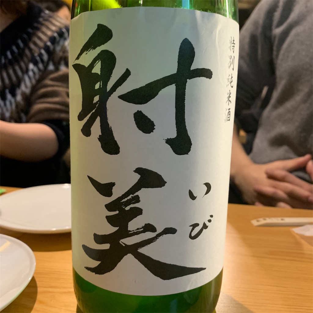 f:id:garichichi:20200212202512j:image