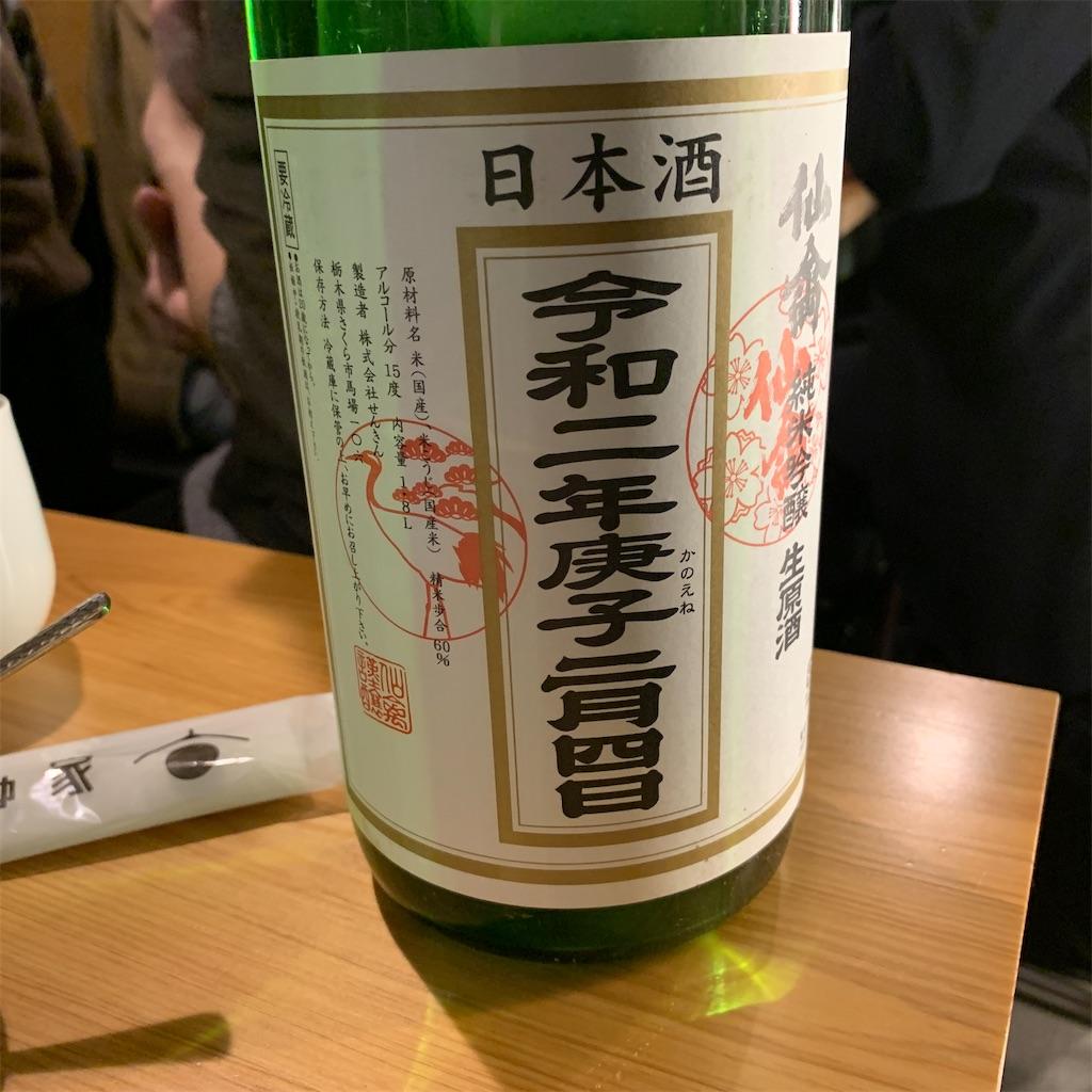 f:id:garichichi:20200212202547j:image