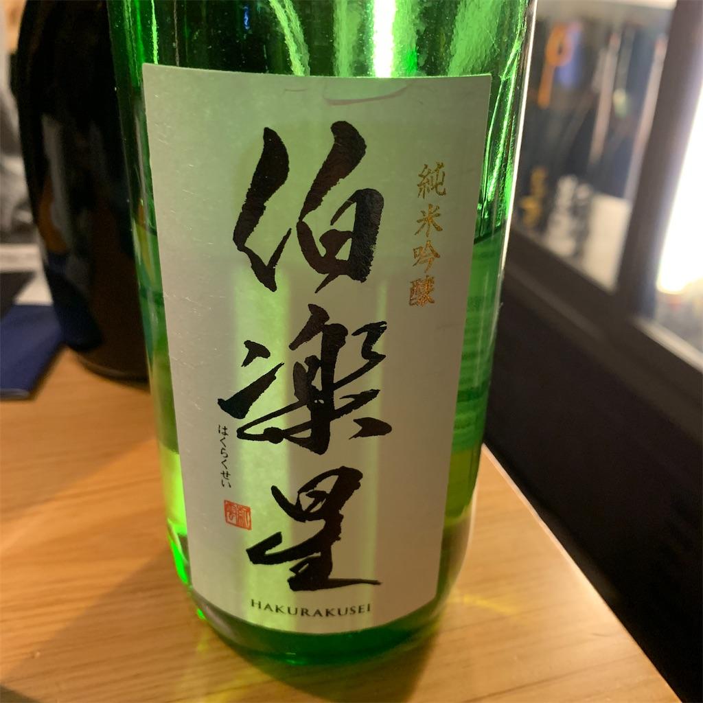 f:id:garichichi:20200212202618j:image