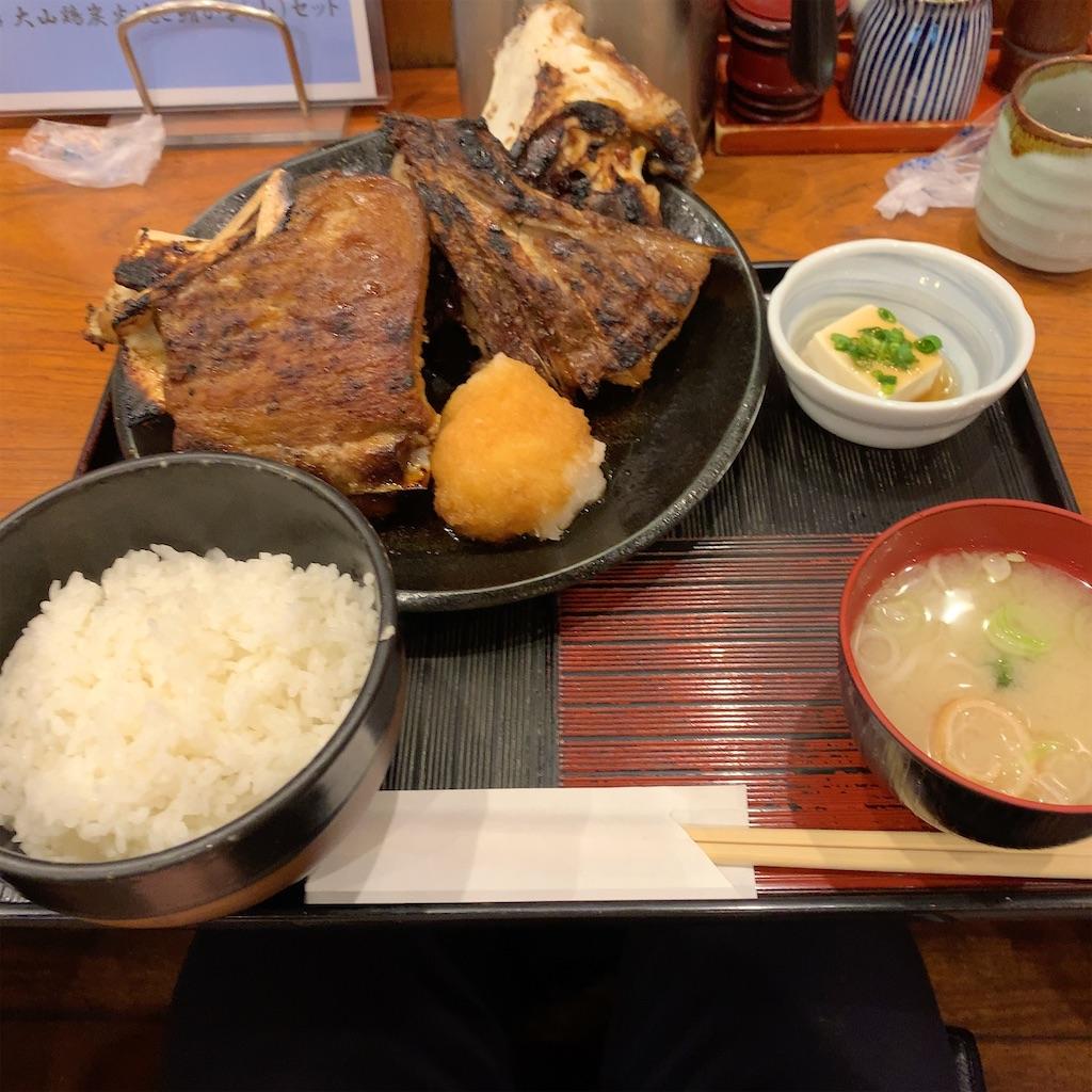 f:id:garichichi:20200217173839j:image