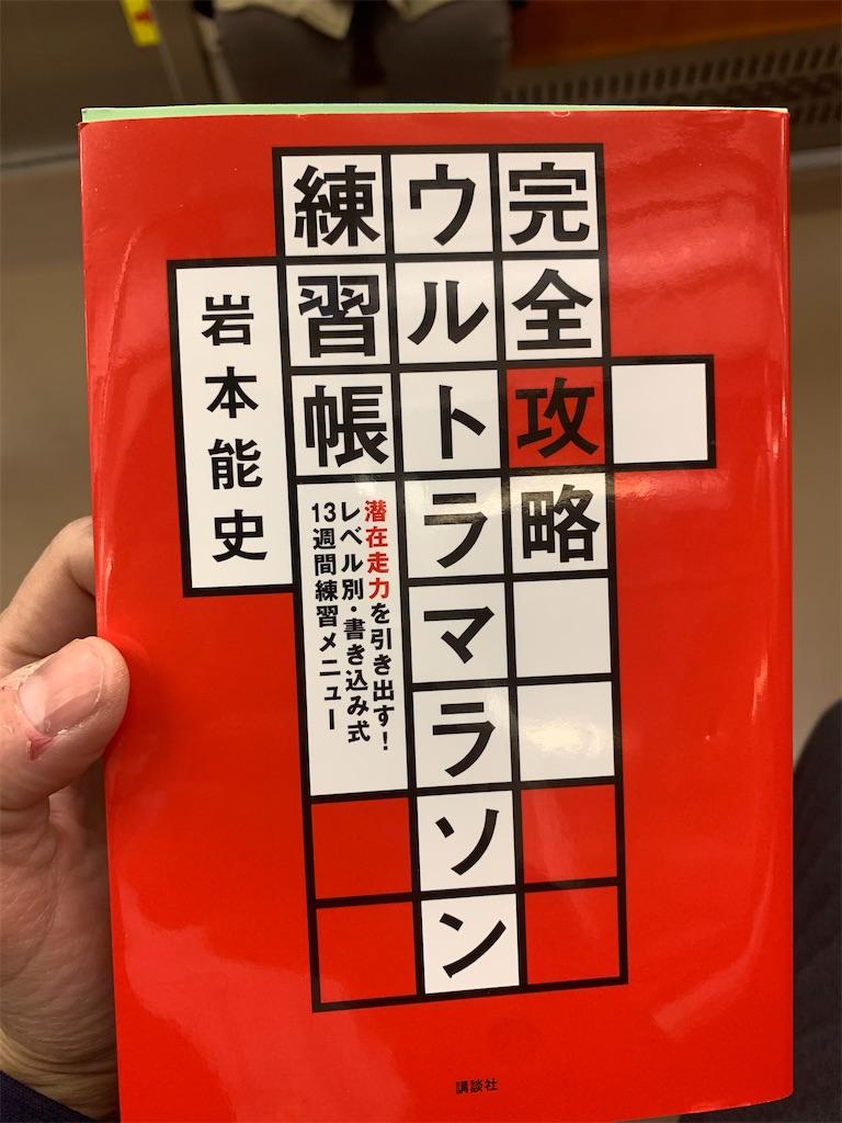 f:id:garichichi:20200306092059j:image