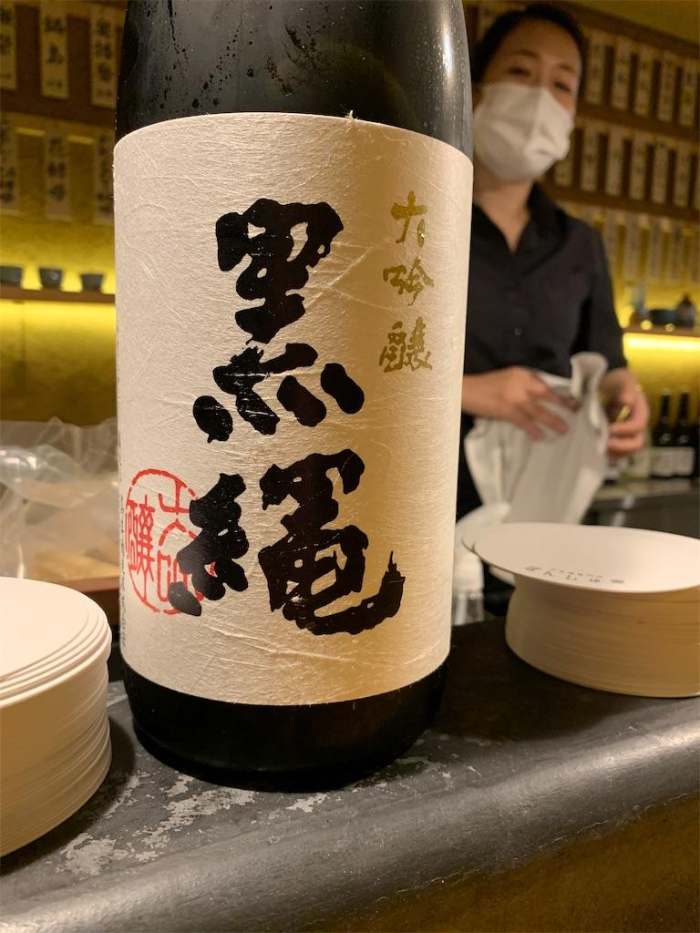 f:id:garichichi:20200530184651j:image