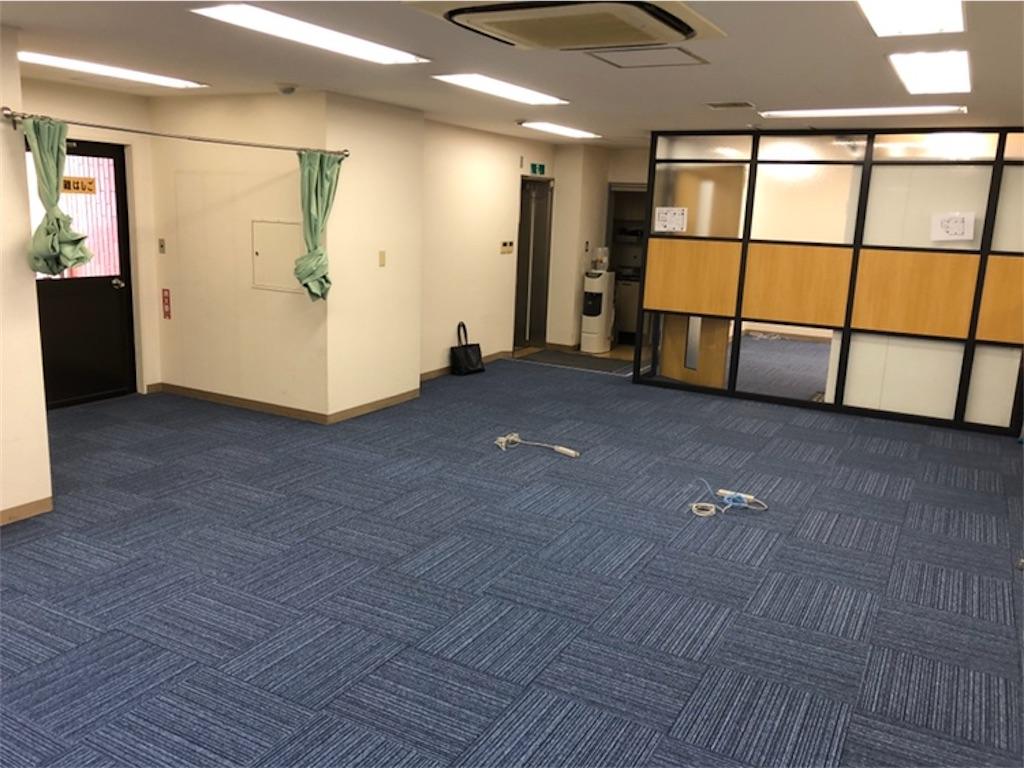 f:id:garichichi:20200611103419j:image