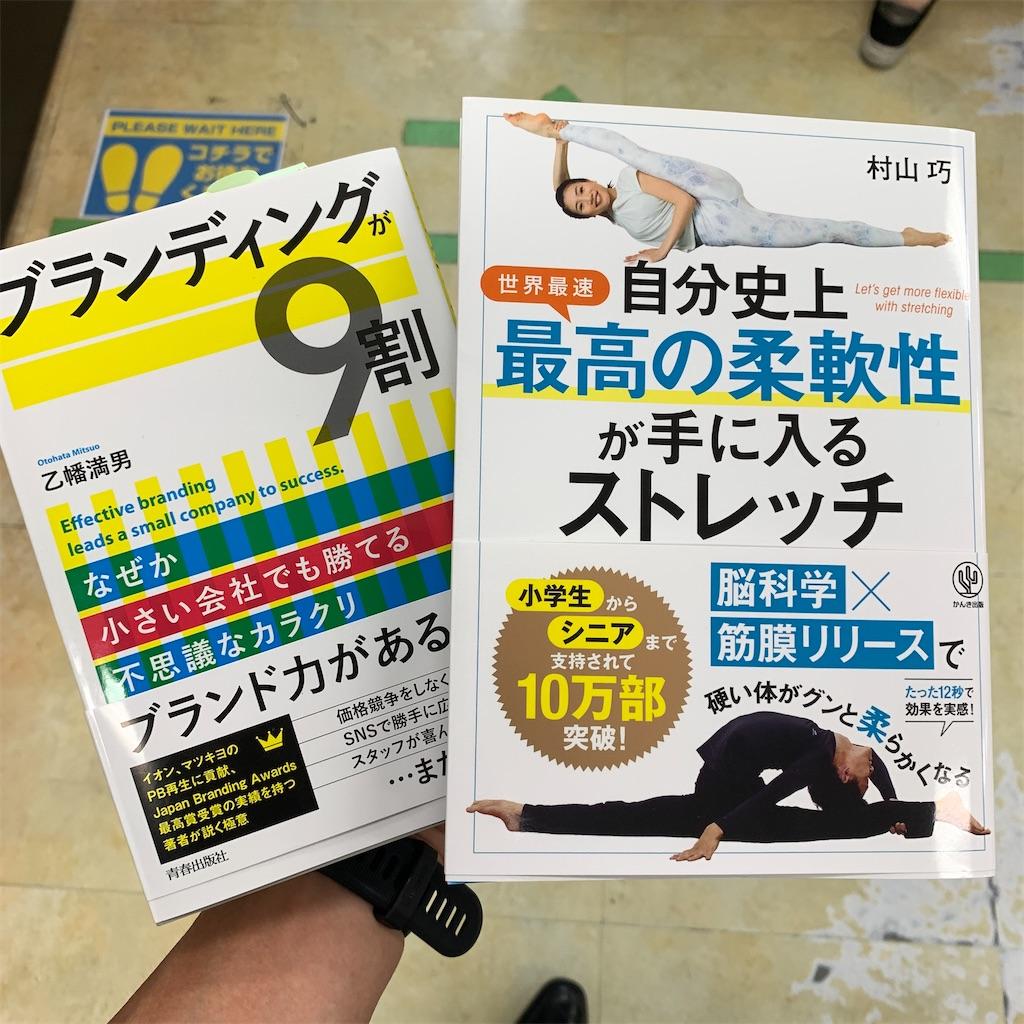 f:id:garichichi:20200624181655j:image