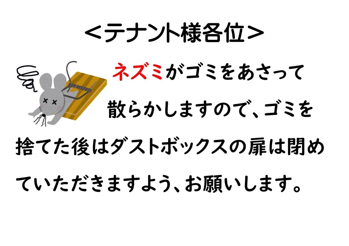 f:id:garichichi:20200728152952j:plain