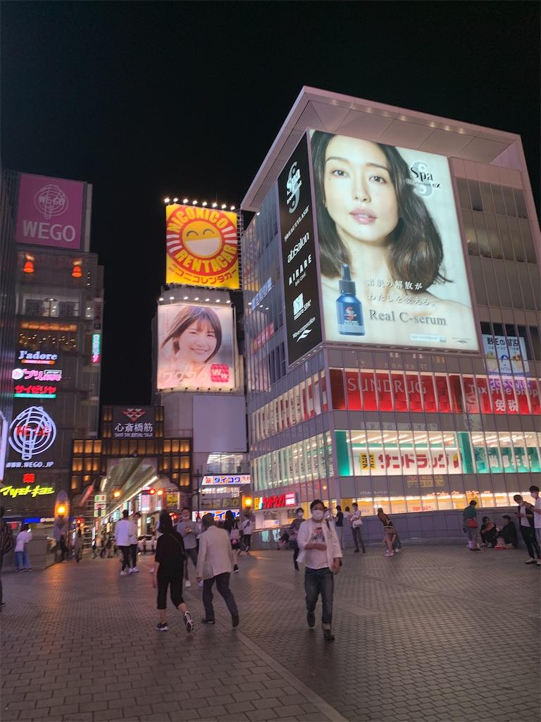 f:id:garichichi:20200930211632j:image