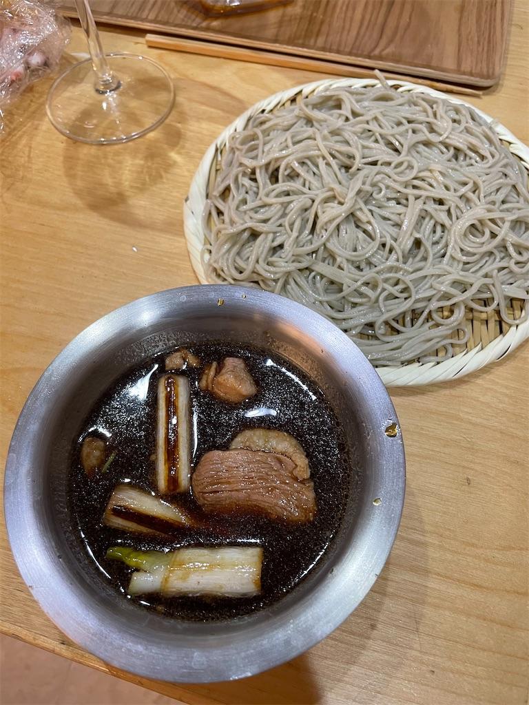 f:id:garichichi:20201123185130j:image