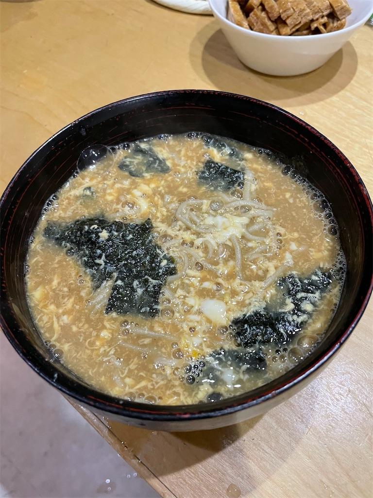 f:id:garichichi:20210109193419j:image