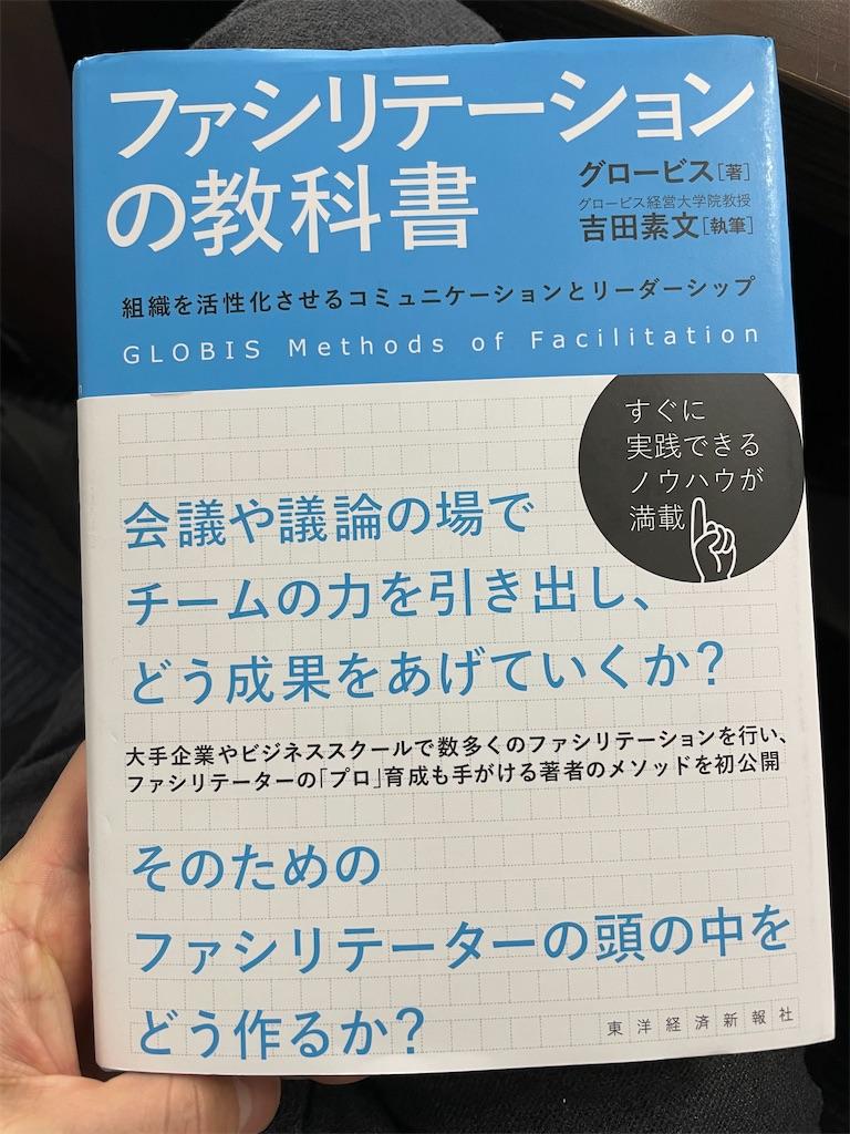 f:id:garichichi:20210122224604j:image