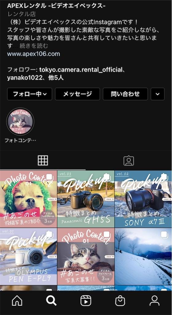f:id:garichichi:20210210114320j:image
