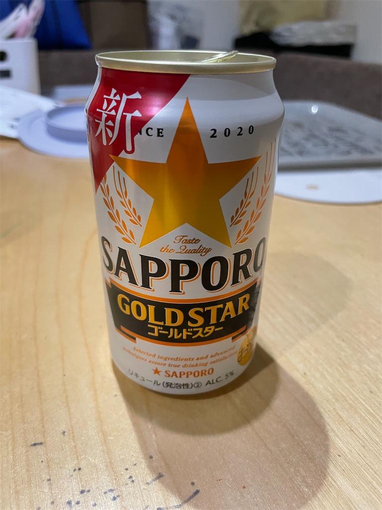 f:id:garichichi:20210210123746j:image