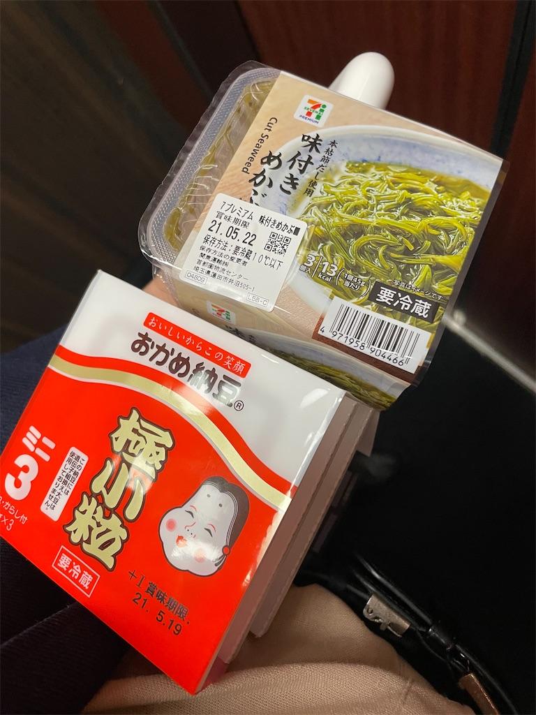 f:id:garichichi:20210513145725j:image