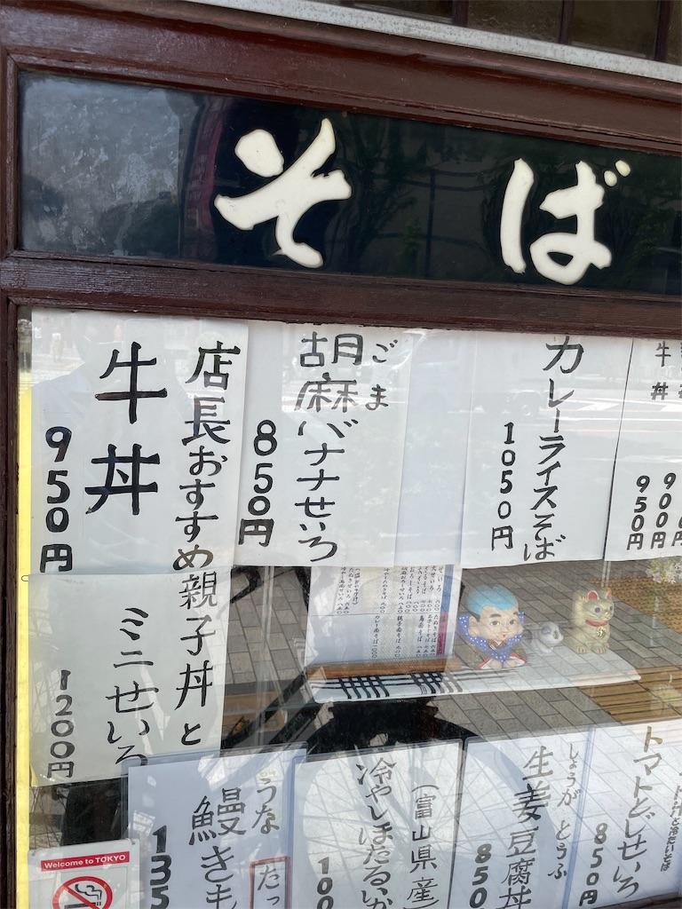 f:id:garichichi:20210514221359j:image