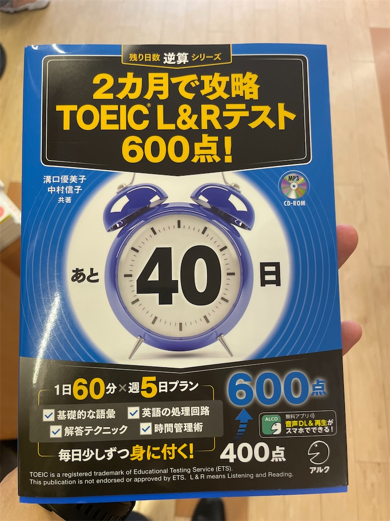f:id:garichichi:20210524195805j:image
