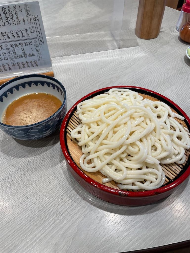 f:id:garichichi:20210531194333j:image