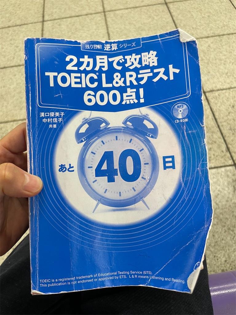 f:id:garichichi:20210705173942j:image