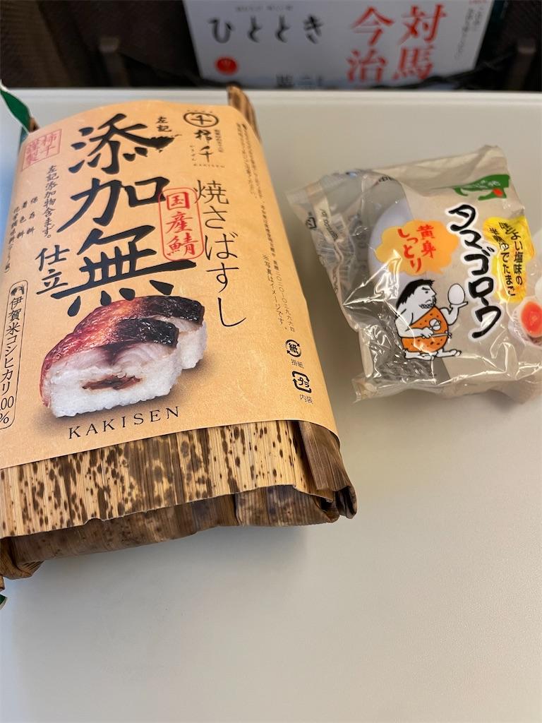 f:id:garichichi:20210821180953j:image