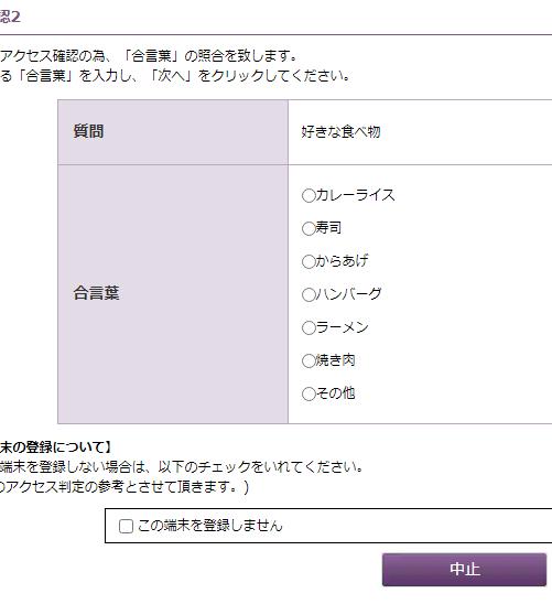 f:id:garichichi:20210826190218p:plain