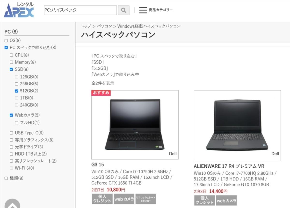 f:id:garichichi:20210925163226j:plain