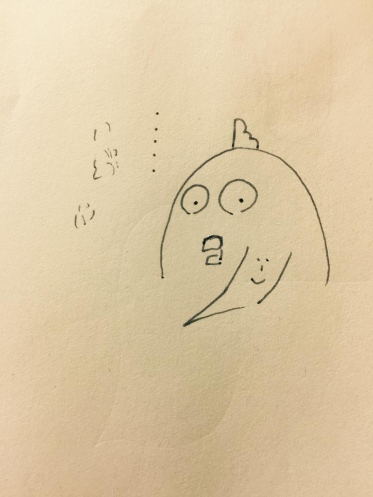 f:id:garigarigarikuson:20170123025620j:plain