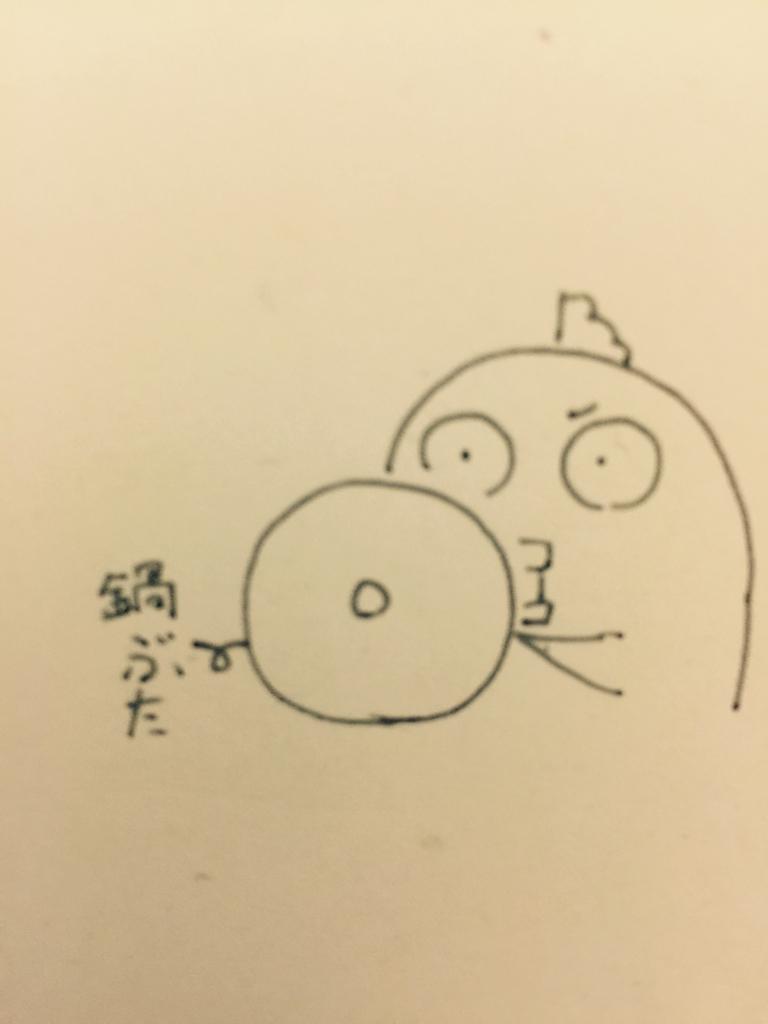 f:id:garigarigarikuson:20170210105555j:plain
