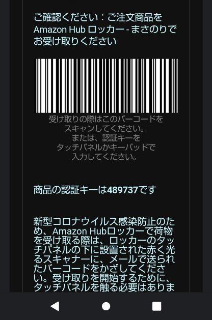 f:id:garinari:20210827142938j:plain
