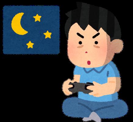 徹夜でゲームをする男の人のイラスト