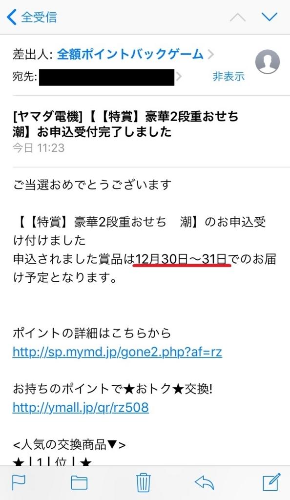 f:id:garusi:20171209183234j:plain
