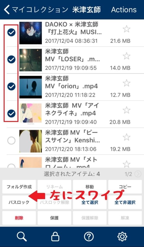 f:id:garusi:20171228224740j:plain