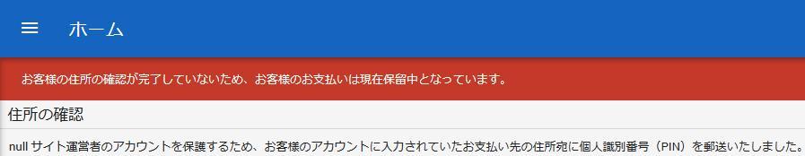 f:id:garusi:20180114200347j:plain