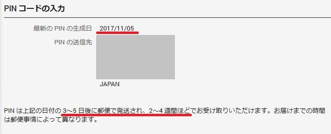 f:id:garusi:20180114201903j:plain