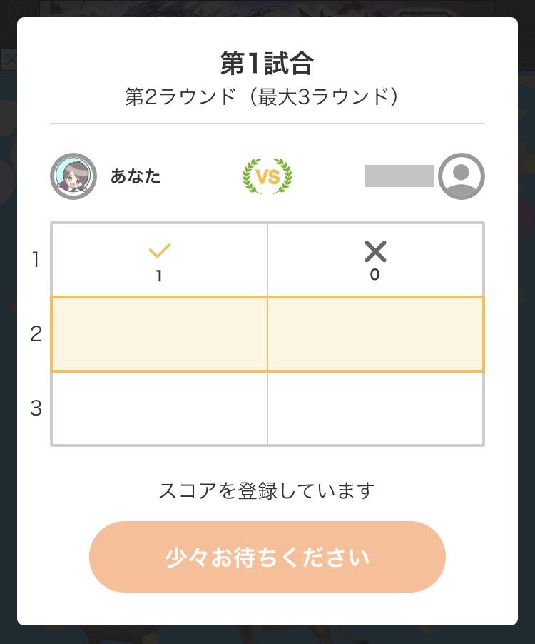 f:id:garusi:20180930204944j:plain