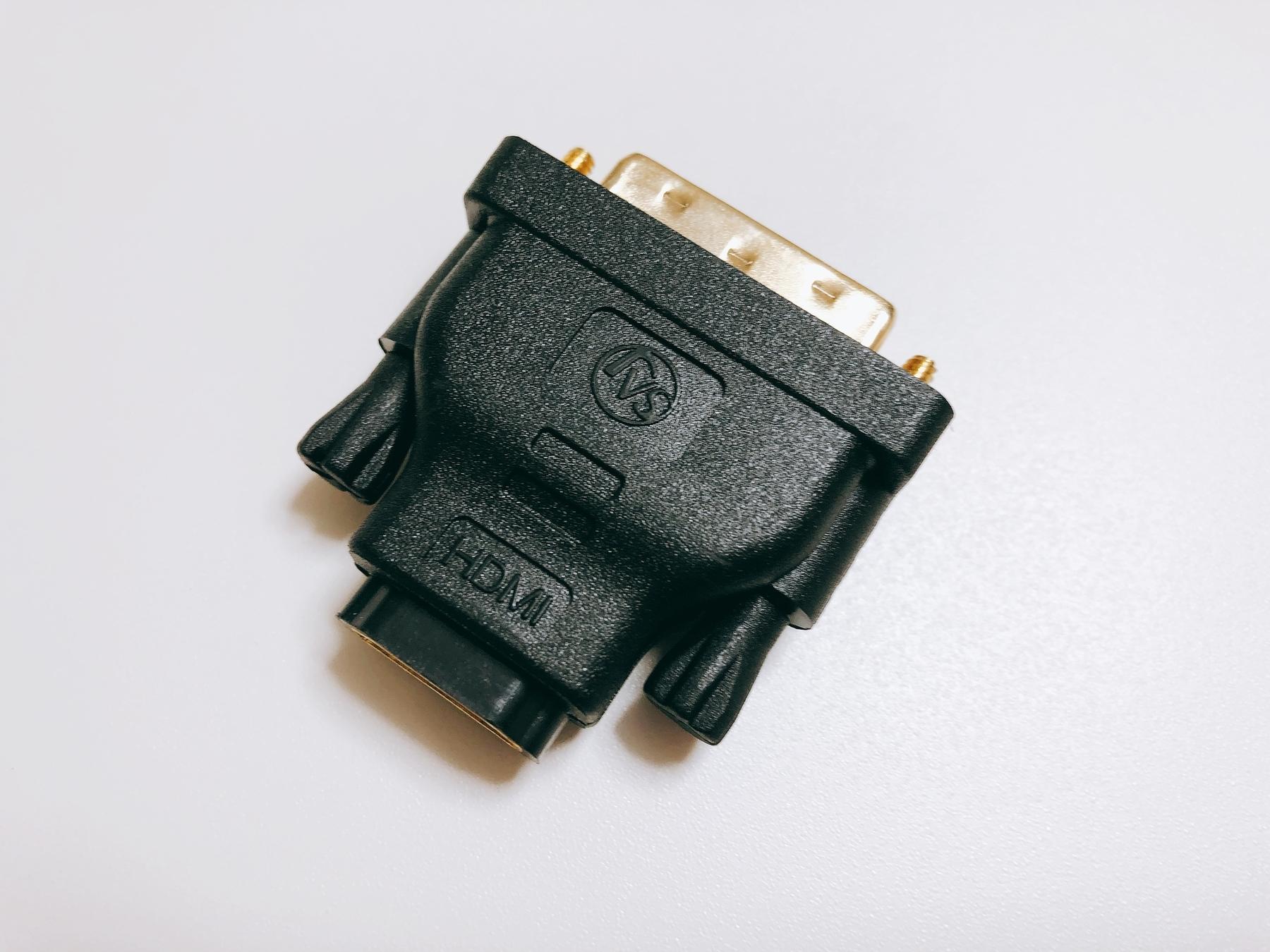 HDMI-DVI変換アダプタ