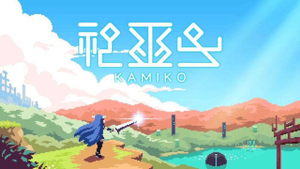 神巫女-カミコ-
