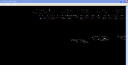 こんな感じ。Virtual PCの画面のプロパティは「SVGA 1600×600×8」になってい