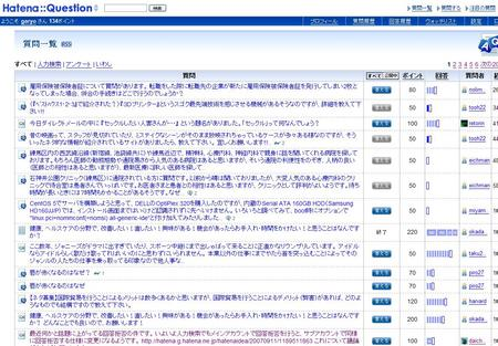 http://f.hatena.ne.jp/images/fotolife/g/garyo/20070912/20070912000830.jpg