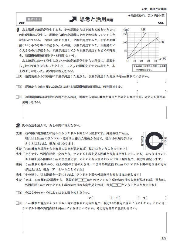 f:id:garyu999:20210216131629p:plain