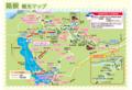 箱根観光マップ