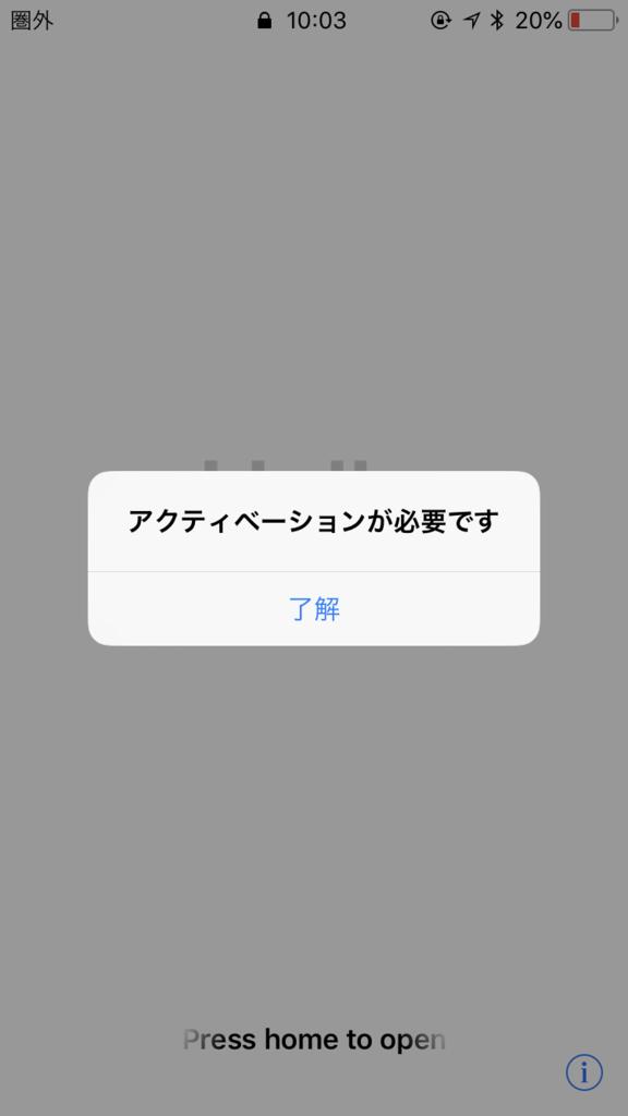 f:id:gasea-kiai:20180519115109p:plain